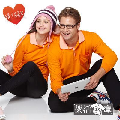 《情侶款》MIT台灣製條紋領網眼長袖POLO衫(橘色) ● 樂活衣庫【BW739】