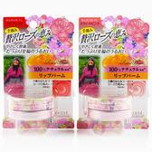 日本 KOSE 高絲 薔薇蜜語潤彩唇凍/唇蜜 14g ◆86小舖 ◆ 保濕潤彩