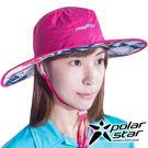 PolarStar 輕量防潑水雙面圓盤帽『玫瑰紅』P16518 抗UV帽│登山帽│路跑慢跑帽│遮陽帽│防曬帽