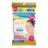 bifesta碧菲絲特 濃妝即淨卸妝棉10片裝 【康是美】
