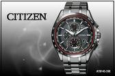 【時間道】 [CITIZEN。星辰]電波極致黑曜三眼計時腕錶 / 黑面黑鈦(AT8145-59E)免運費