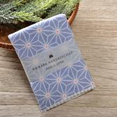 ‖ 買二送ㄧ ‖ 日本今治 - KONTEX - Haikara asanoha方巾(藍)《日本設計製造》