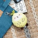 【專區滿618享8折】動物果友會-檬檬懶零錢包吊飾-生活工場