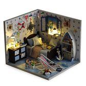迷你小房子小屋手工制作小房間模型屋拼接帶小家具別墅公主房  ys1468『寶貝兒童裝』