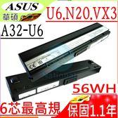 ASUS 電池(六芯超長效)- U6, U6E,U6EP,U6S,U6SG,U6V,U6VC,VX3,N20,N20A,A32-U6,U6E-1B,A33-U6