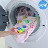 店長推薦新款【20個裝】洗衣球去污防纏繞日本大號魔力清潔內衣 芥末原創