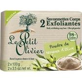 小橄欖樹 法國傳統草本保濕去角質香皂(橄欖)100g*2