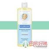 蔻蘿蘭 寶寶洗髮沐浴精 500ML 補充瓶 現貨供應 蔻羅蘭 Klorane【巴黎好購】KLO0350003W