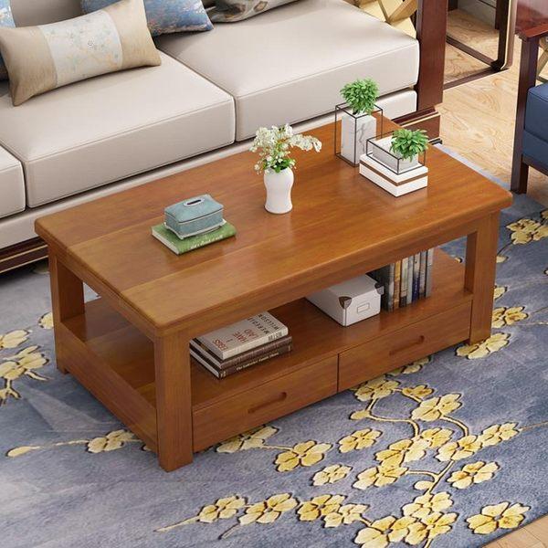 實木茶幾簡約現代客廳雙層帶抽屜小戶型多功能儲物組裝長方形茶桌TA4653【潘小丫女鞋】