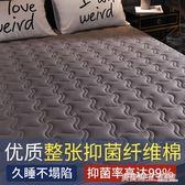加厚床墊軟墊床褥1.5m床1.8米雙人家用褥子學生宿舍海綿1.2米墊被ATF  英賽爾