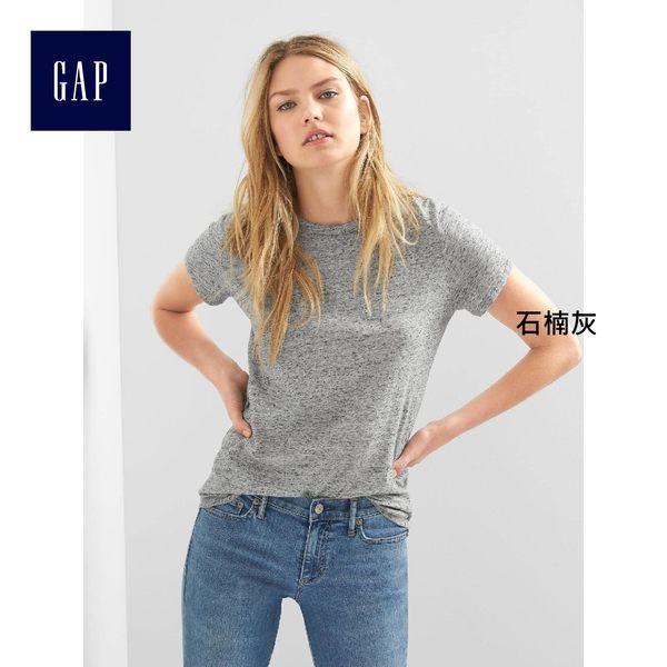Gap女裝 全棉舒適簡約圓領短袖T恤 180165