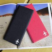 【FENICE】證件護照套-大(共2色)