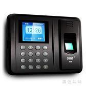 220V考勤機 指紋打卡機 指紋機U盤報表U盤輸出指紋考勤機 aj9861『黑色妹妹』