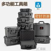 工具包 五金手提式設備儀器安全防護箱防水防震收納箱