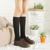 及膝襪秋款及膝襪女日繫黑色棉質長筒襪不過膝小腿襪學生短靴襪子 快速出貨