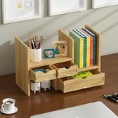 學生宿舍桌面書架收納兒童辦公室書桌上伸縮兒童簡易小型置物架子 ATF 夏季新品