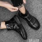 男士高幫皮鞋潮男鞋子中幫防水皮靴潮流短靴英倫秋季拉鏈馬丁靴男 雙十二全館免運