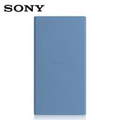 SONY 二次鋰離子10000mAh行動電源(CP-V10B)藍色