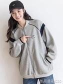棒球服外套加絨加厚新款秋季運動棒球服外套女秋冬休閒百搭韓版寬鬆夾克 凱斯盾
