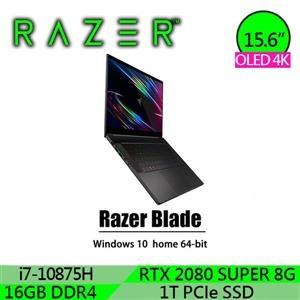 【綠蔭-免運】雷蛇Razer Blade Advanced RZ09-03305T53-R3T1 15.6吋 電競筆記型電腦-無包包滑鼠