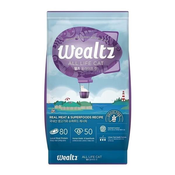*WANG*韓國Wealtz維爾滋《天然無穀糧-全齡貓食譜》1.2公斤WE72620 貓飼料