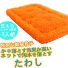 金德恩【台灣製造】【日本熱銷】日本款超細纖維菜瓜布(3入組)