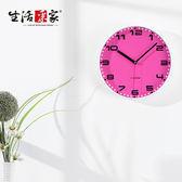 【生活采家】Sweet Time甜粉桃時尚靜音掛鐘#14002入