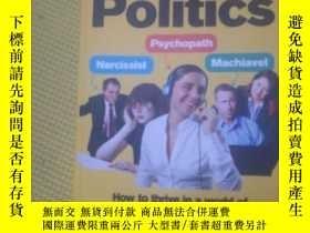 二手書博民逛書店Office罕見Politics: How to Thrive