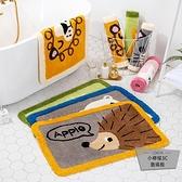 衛生間地墊浴室吸水防滑墊門口腳墊進門門墊【小檸檬3C】