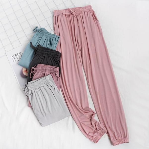 莫代爾睡褲女士收口薄款垂感夏天冰絲涼爽束腳休閒薄家居長褲外穿 韓國時尚週