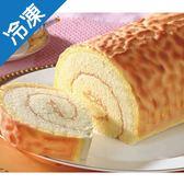 【鬆軟蛋糕】虎皮蛋糕卷1盒【愛買冷凍】