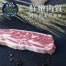 【超值免運】紐西蘭PS帶骨牛小排7片組(...