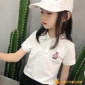 新款女童t恤夏有領短袖兒童POLO衫純棉童裝小熊白色T上衣女童夏裝【小橘子】