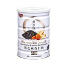 【紅布朗】黑芝麻杏仁粉 x1罐(450g/罐)_高纖無糖