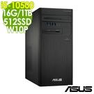 【現貨】ASUS M700TA 冠軍商用機 i5-10500/16G/512SSD+1TB/W10P