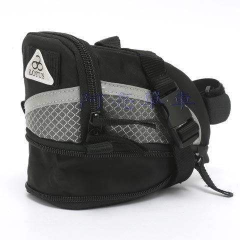 *阿亮單車*LOTUS座墊袋【SH-5401M】,綁帶中型,後側全開大嘴型式,銀格、黑色兩色《C84-012》