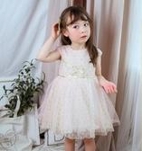 女童禮服 洋氣短袖公主春秋薄款網紗裙禮服裙蓬蓬裙 - 雙十二交換禮物