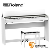 Roland F701 電鋼琴 88鍵 / 掀蓋式 白色 附原廠琴架 踏板 原廠琴椅 F701 台灣樂蘭公司貨
