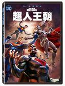 【停看聽音響唱片】【DVD】超人王朝