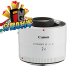 【24期0利率】CANON EF 2X III 增距鏡 公司貨 2倍鏡