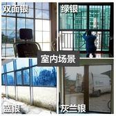 交換禮物玻璃貼紙臥室遮光窗戶貼紙家用陽臺遮陽太陽膜LX