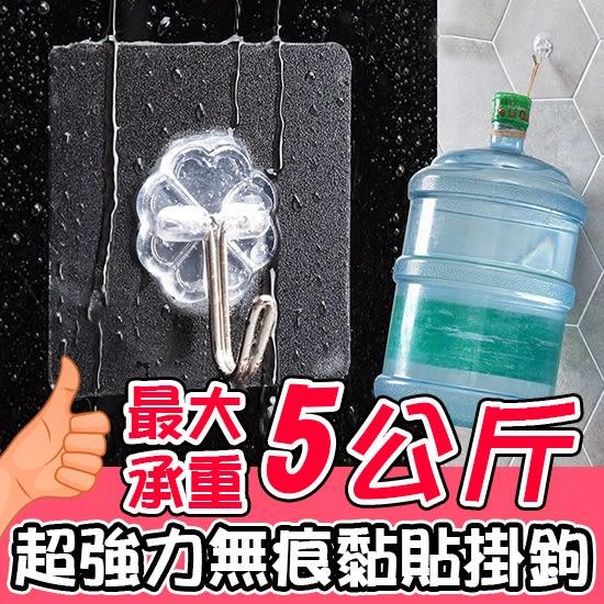 掛勾 無痕 黏貼 掛鉤 強力 不鏽鋼 活動式 免釘 浴室 廚房  收納 超強力無痕黏貼掛鉤【F55-1】MY COLOR