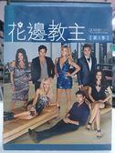 R06-011#正版DVD#花邊教主 第三季(第3季) 5碟#影集#影音專賣店