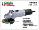 """【台北益昌】《全新到貨》日立 HITACHI PDA-100M 715W 4"""" 電動 平面砂輪機 非 100k g10ss"""