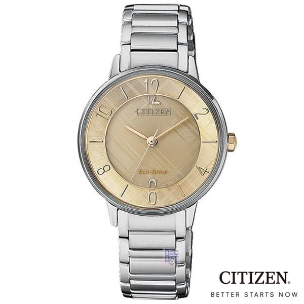 CITIZEN 星辰 (EM0526-88X) 光動能 時尚 女錶/30mm