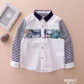 男童中大童韓版條紋長袖立領百搭襯衣薄款 歐韓時代