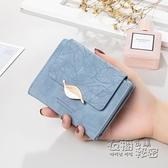 皮夾 錢包女短款新款小眾設計簡約復古磨砂葉子女士錢包時尚零錢包 衣櫥秘密