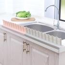 廚房水槽擋水板創意廚房用品水池台面防濺水防濺油多功能隔水神器推薦