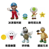 jakks 任天堂 Super Mario 瑪利歐 4吋公仔 W23 5種款式可選擇 【鯊玩具Toy Shark】