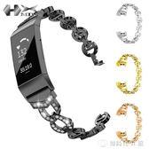 智慧手環 金屬不銹鋼水鉆手錶帶 創時代3C館